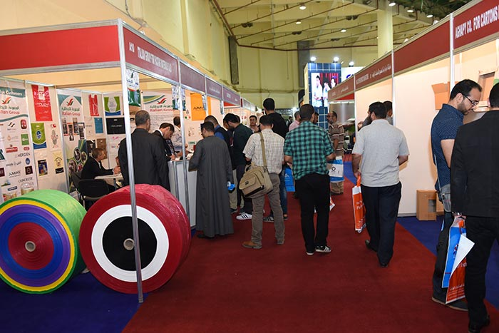 Print 2 Pack Exhibition 2019 | Arab Print Media